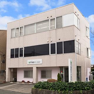 本部・浜松事務所|外観